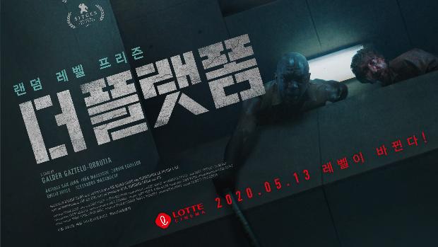 El HOYO número 1 en Corea