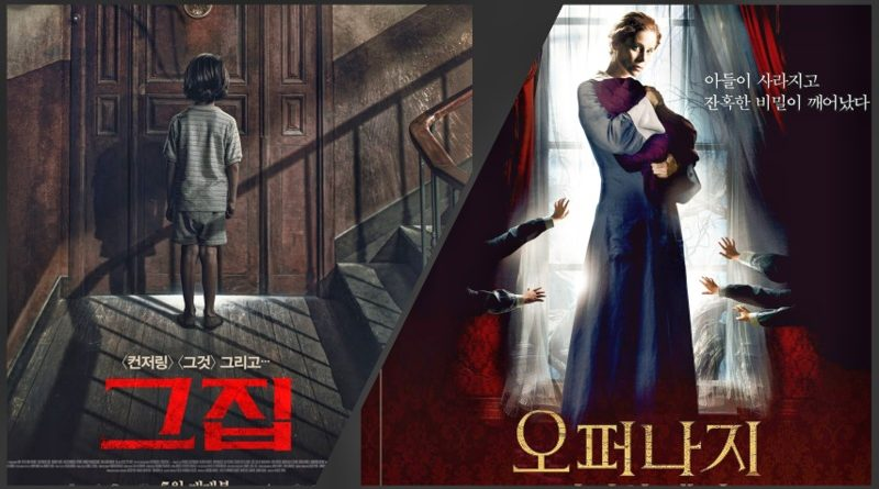 El cine español a la conquista de Corea
