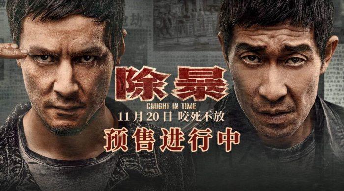 Nuevo éxito en la cartelera china mientras Kimetsu no Yaiba se convierte en la tercera película más taquillera de la historia en Japón