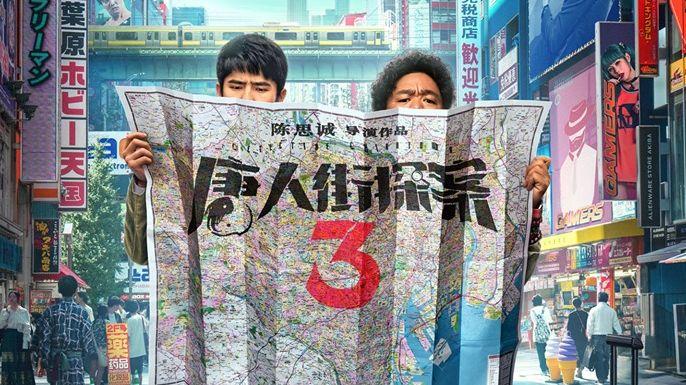 'Detective Chinatown 3' establece un nuevo récord de recaudación mundial